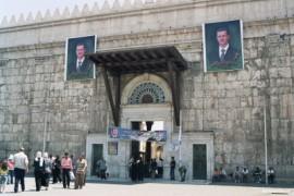 In Damascus