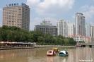 Xining - waterfietsen op de rivier