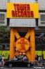 Tokyo - Tower Records in Shibuya