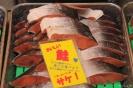 Tokyo - Tsjukiji vismarkt