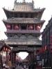 Pingyao - Poort in het oude centrum