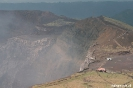 Masaya vulkaan, krater